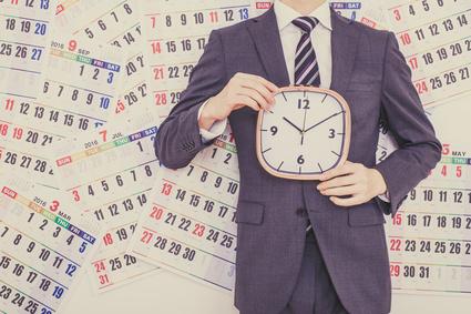 明日は、何時間ありますか?