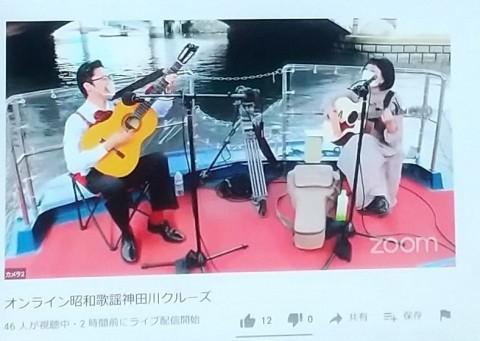 日本文化を世界に発信!オンライン神田川クルーズを堪能しました!