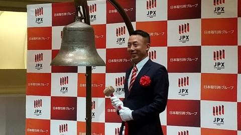 プロスポーツチームとして初めて株式上場を3年で達成した早川周作さんに伺いました