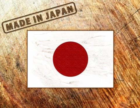 文化とOSとビジネス:その2「日本ブランドを生かす」